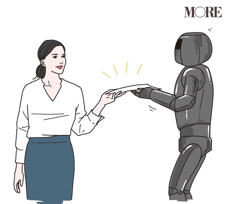 「AI」とは? これからのAI時代に強い職業や転職に有利な資格は?_12