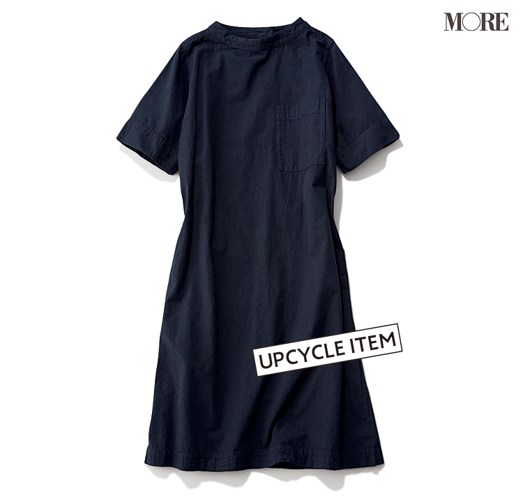 『スナイデル』や『MHL』などで知る。毎日のファッションから始められる「サステイナブル」なこと【ファッションブランド編】_4