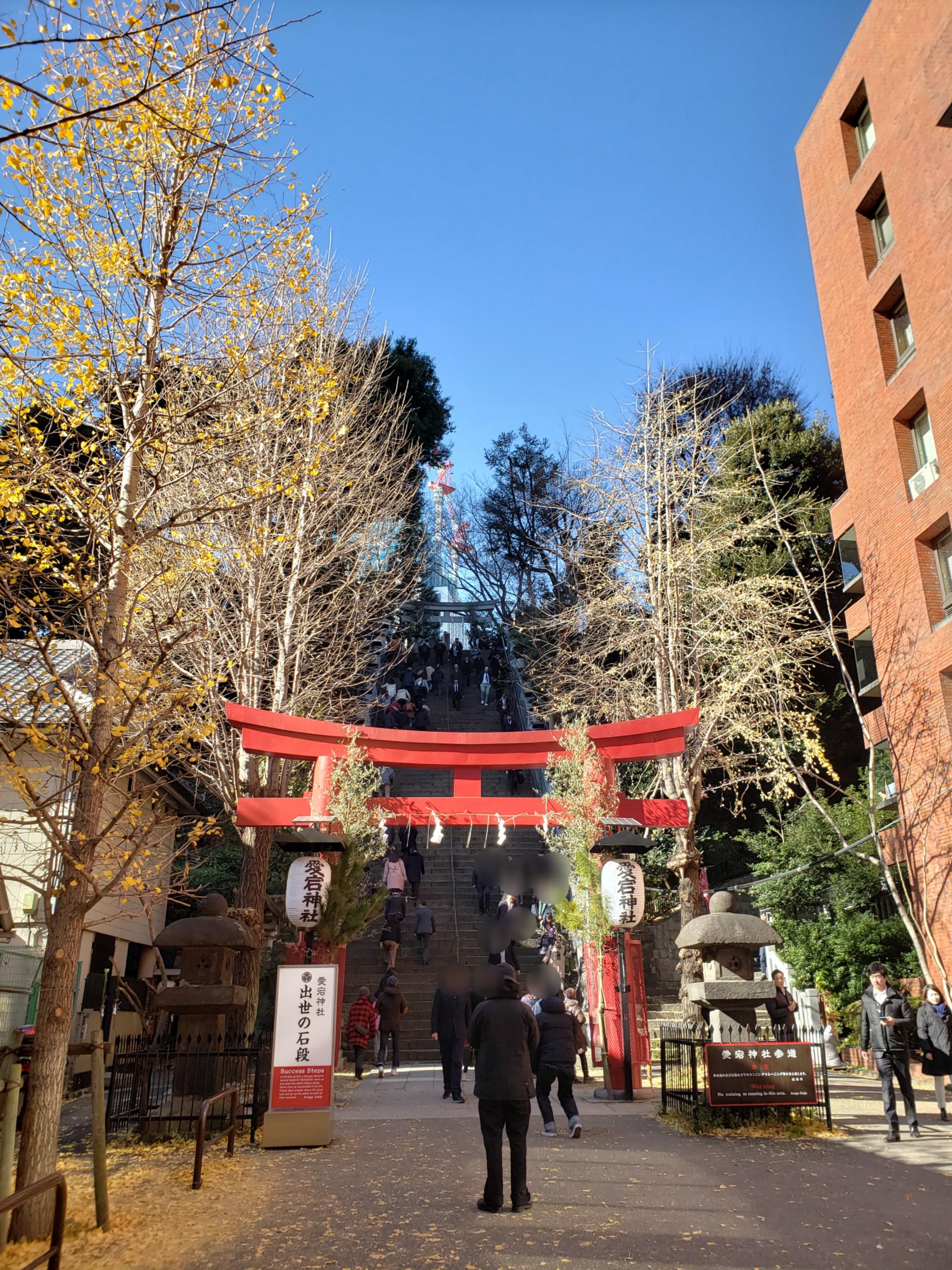 【初詣】神社3社にお参りにいってきました( ´∀`)_2