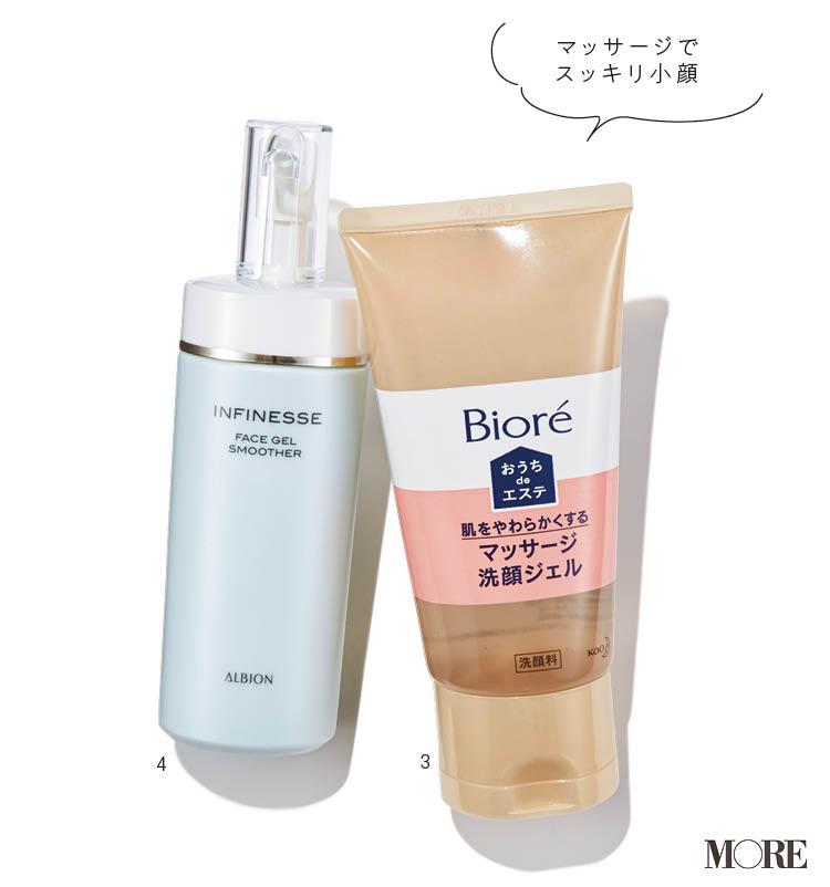 かわいくなれる「洗顔のやり方」特集 - 小顔効果やトーンアップも! おすすめの洗顔アイテム&メソッド_9