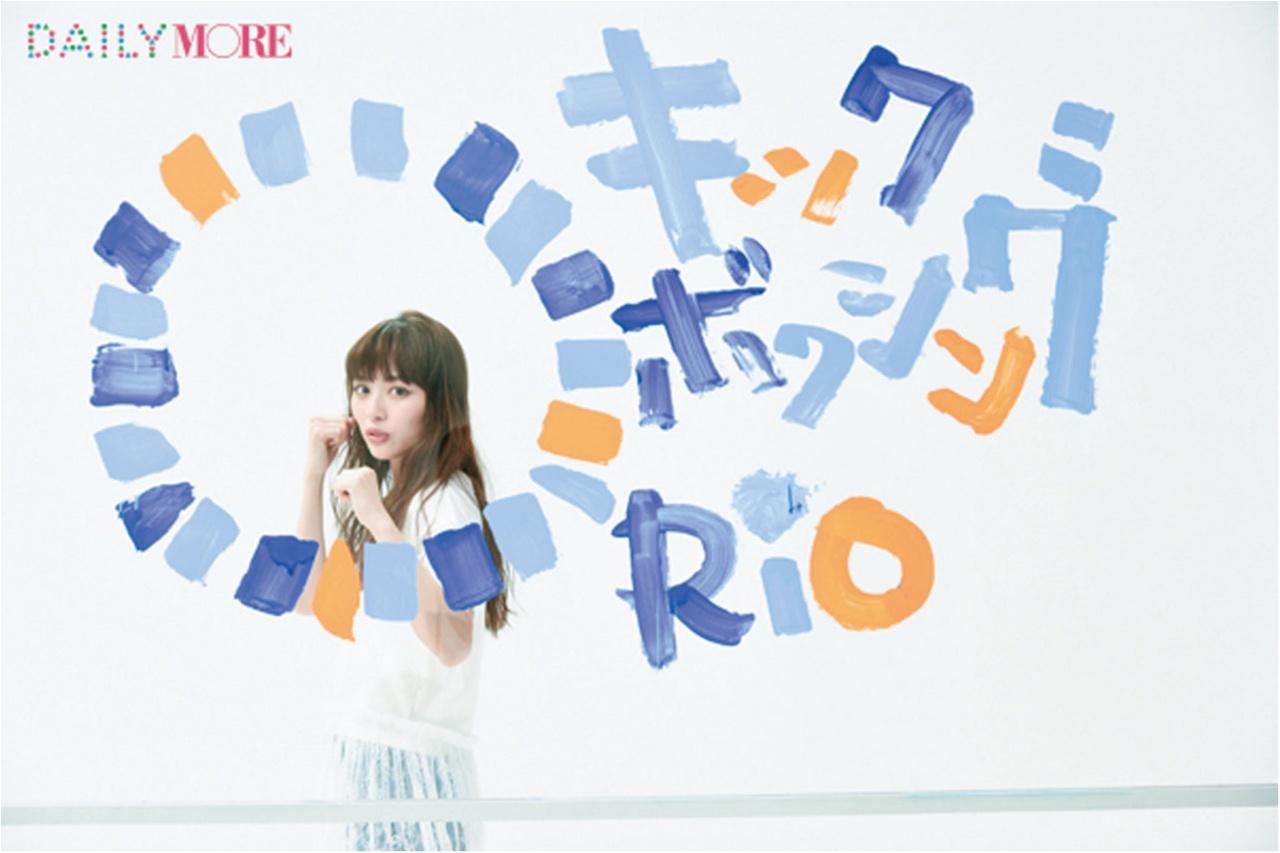 【内田理央インタビュー】キックボクシングを頑張って、強い女子になりたい!_2_4
