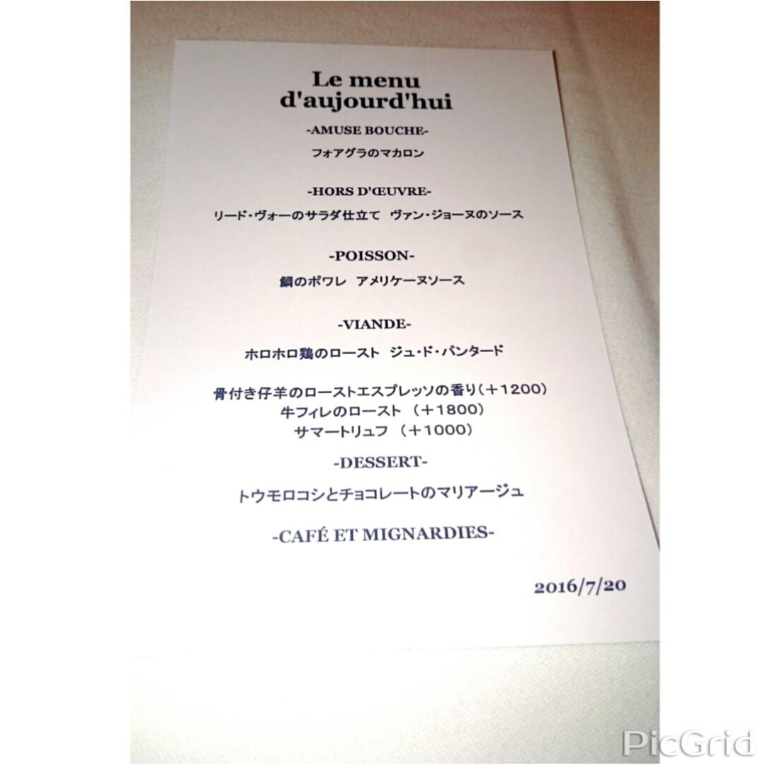 ☆ワイン堪能dinner☆_1
