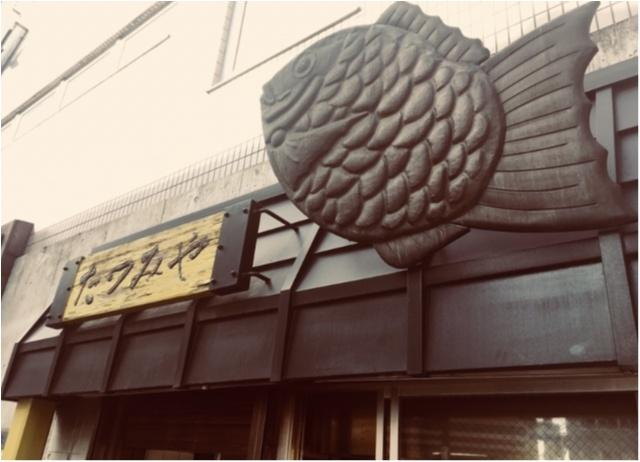 【ご当地モア〜東京〜】世田谷みやげのたいやきちゃん♡_4