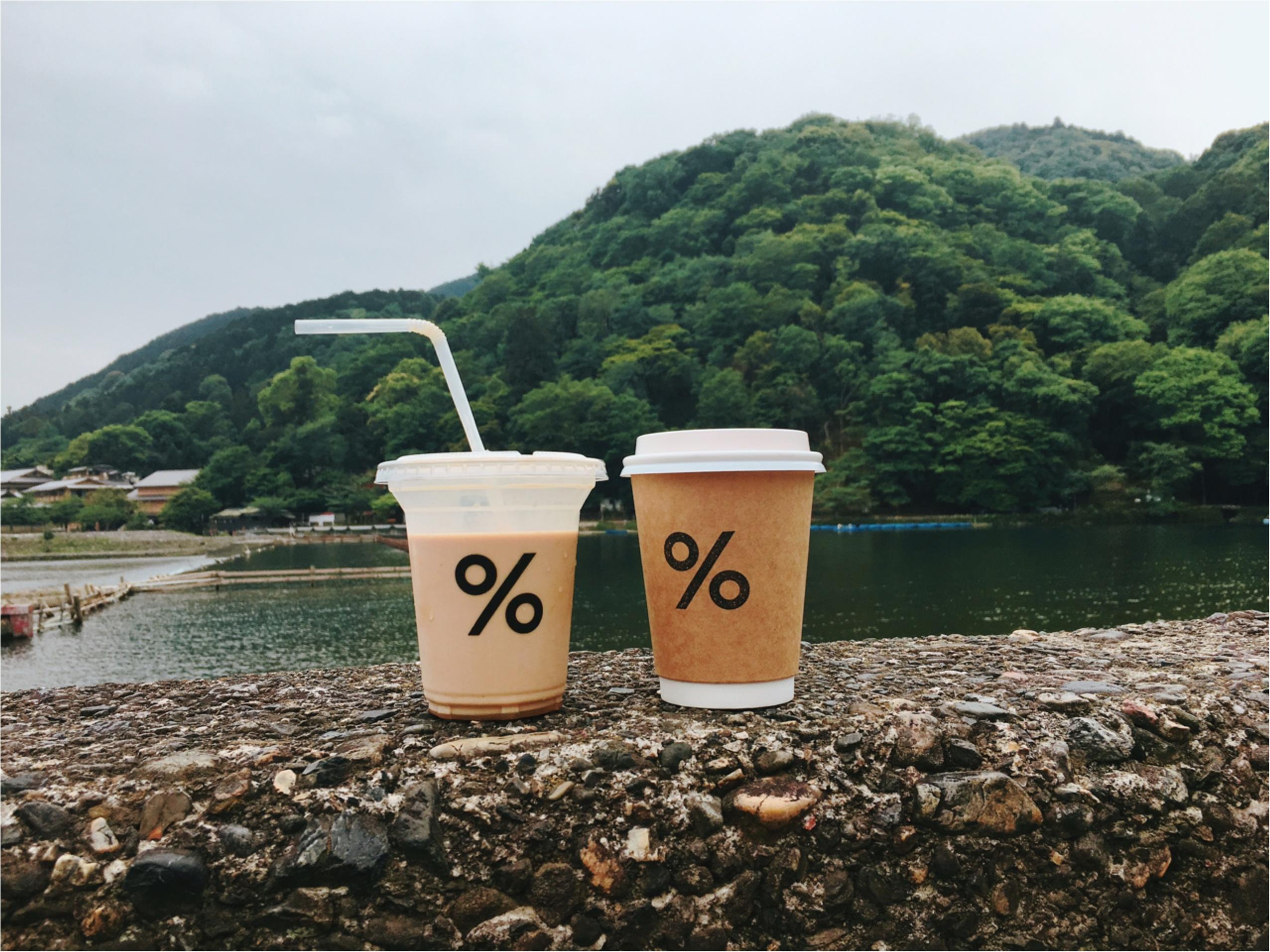 京都女子旅特集《2019年版》- 旅する女子がおすすめする、インスタ映えスポットやカフェ、レンタル着物は?_48