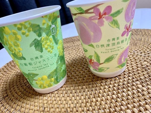 【LAWSON】台湾茶-白葡萄ジャスミン茶と白桃凍頂烏龍茶が登場♡_1