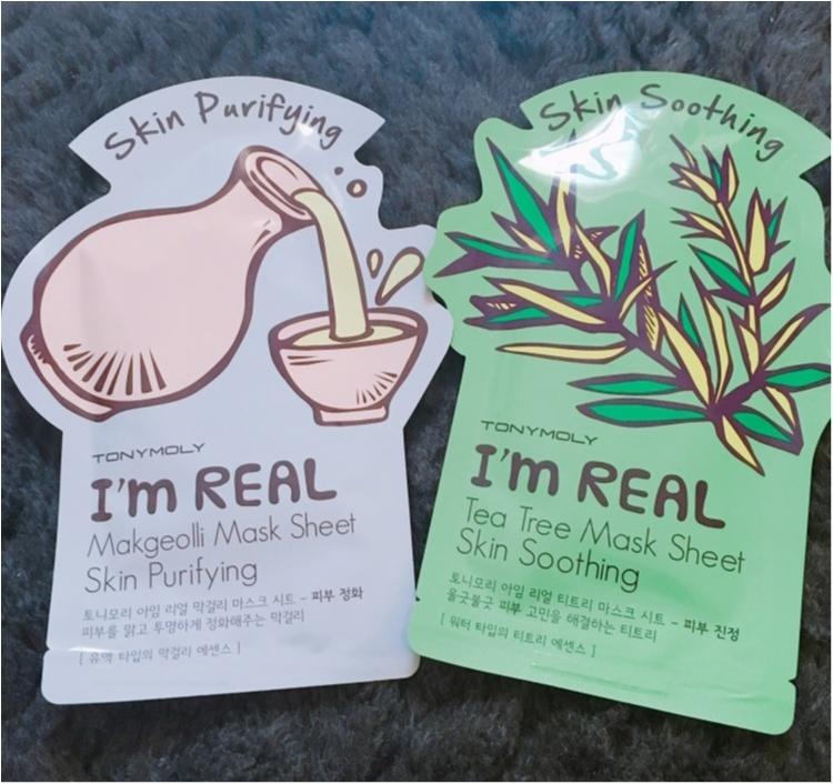 《やっぱりかわいい韓国コスメ♡》お土産にも喜ばれる最新韓国コスメはこれだっ!_2