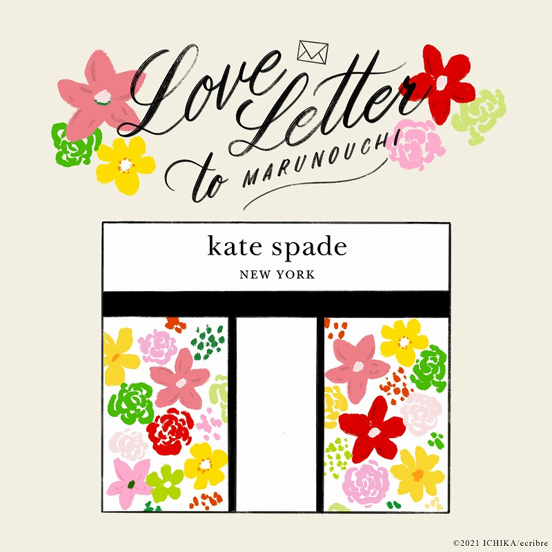 『ケイト・スペードニューヨーク』フラワーインスタレーションの画像