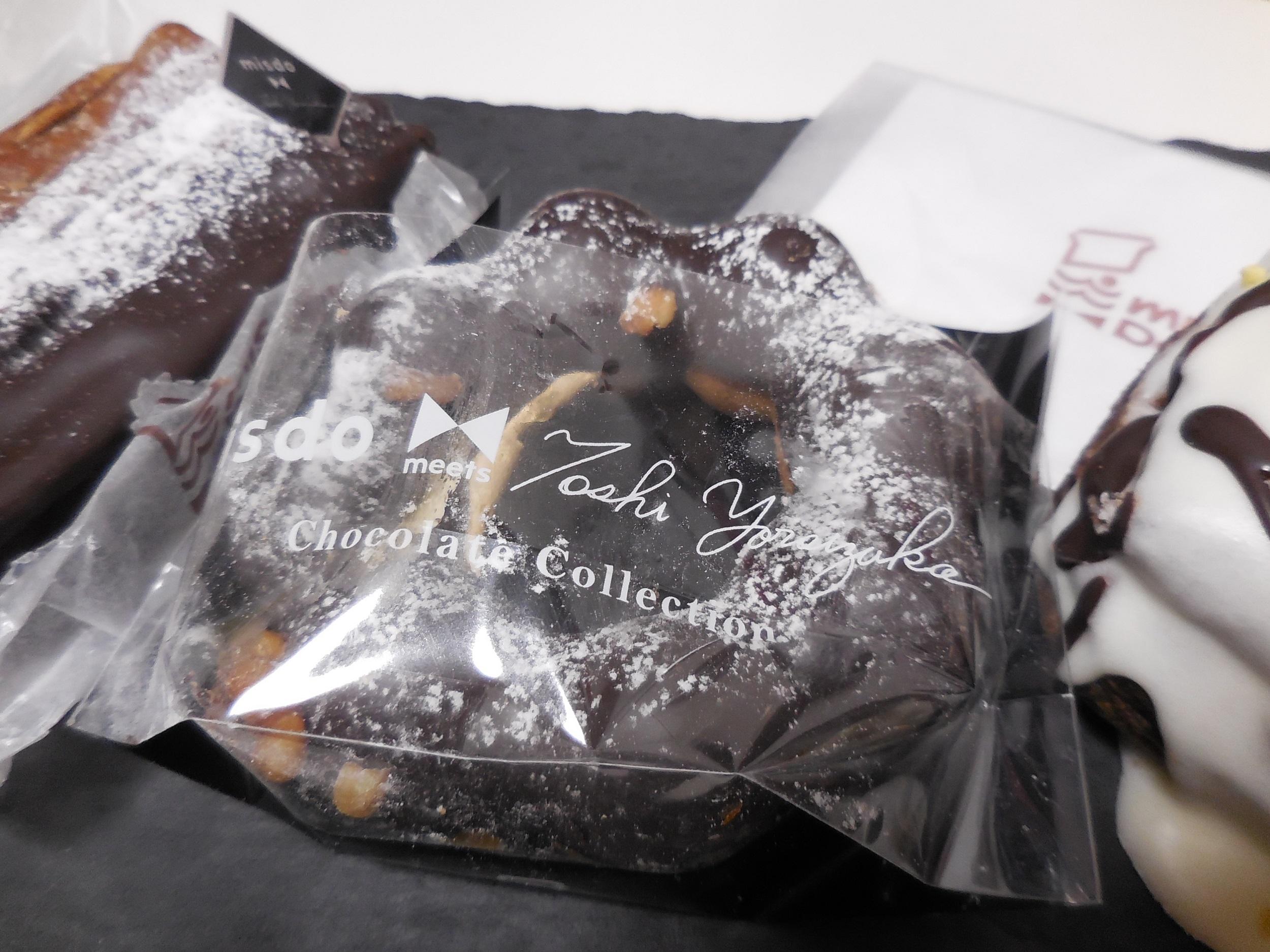 【ミスド】Toshi Yoroizuka♡2月1日から数量限定販売のショコラパイも♡_3