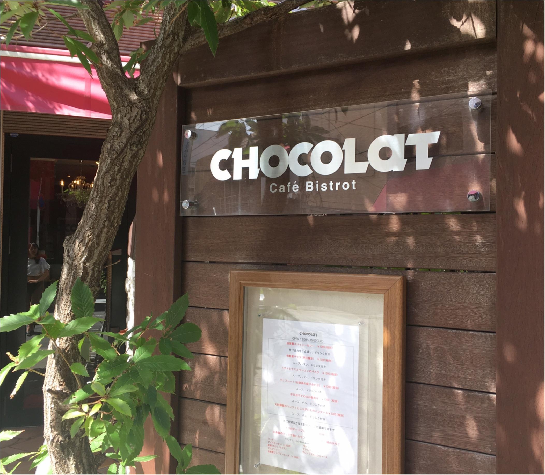 「ロコモコ丼」から「フレンチランチ」「黒カレー」まで! 熊本市内で私がオススメしたいランチまとめ!!!【#モアチャレ 熊本の魅力発信!】_3