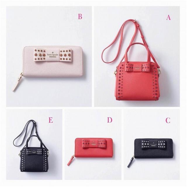 【応募終了】「ケイト・スペード ニューヨーク」最新バッグ&ウォレットを計39名様にプレゼント!_2