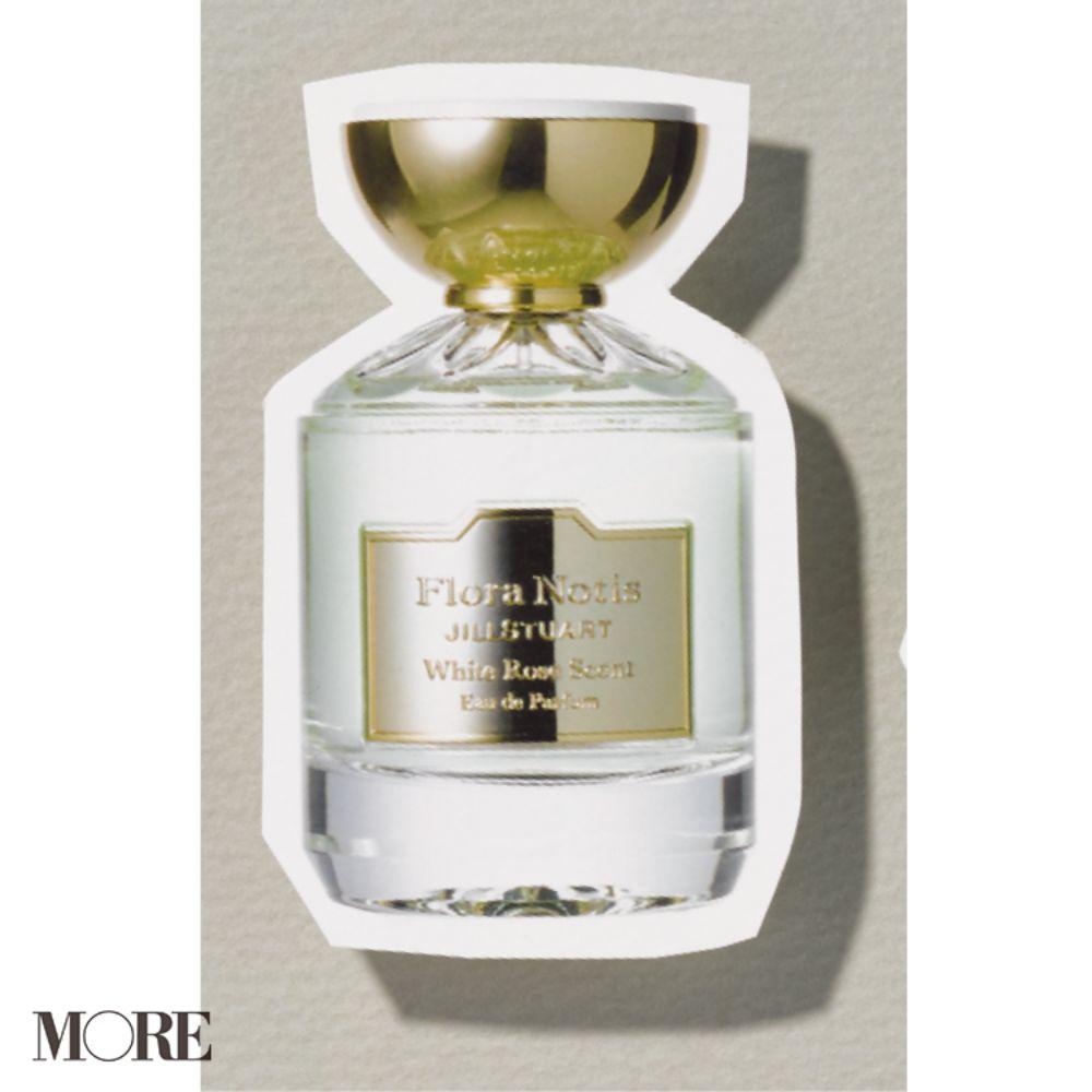 レディース香水・フレグランス特集《2019年版》- 人気ブランドの新作や定番の香りなど。おすすめは?_3