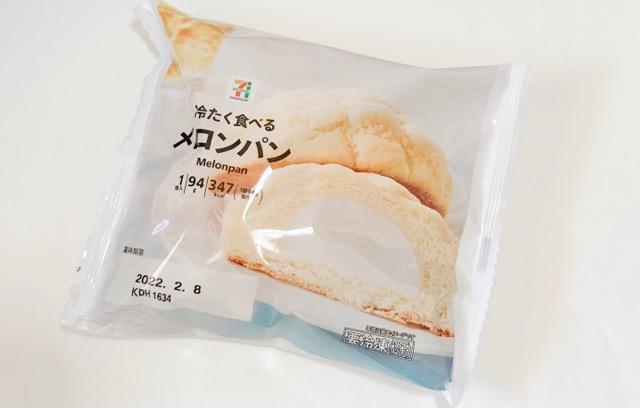 【おすすめアイス】セブンで買える「冷たく食べるメロンパン」って?_1