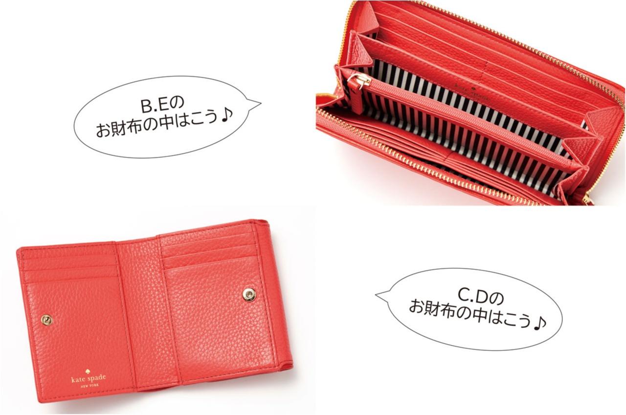 【応募終了】「ケイト・スペード ニューヨーク」最新バッグ&ウォレットを計42名様にプレゼント!_4