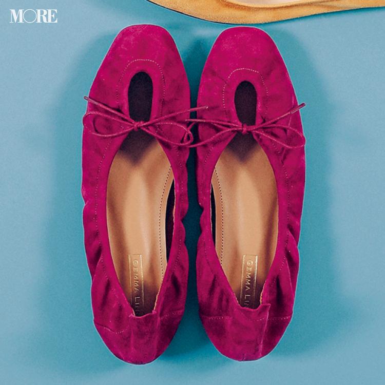 秋のぺたんこ靴なら【きれい色スエードバレエ靴】が断然可愛い♡ おすすめはこっくりカラー!_5
