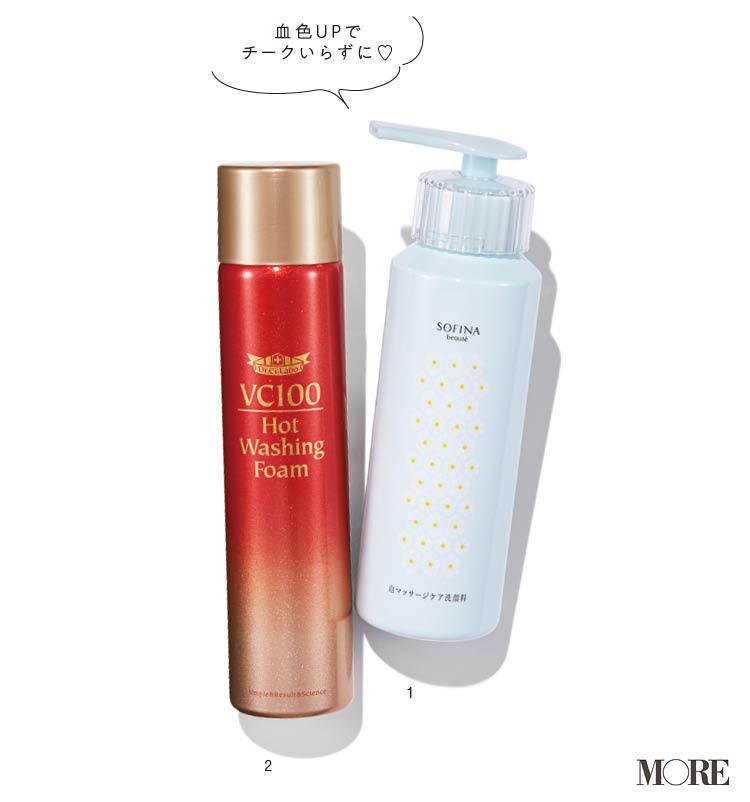 かわいくなれる「洗顔のやり方」特集 - 小顔効果やトーンアップも! おすすめの洗顔アイテム&メソッド_8