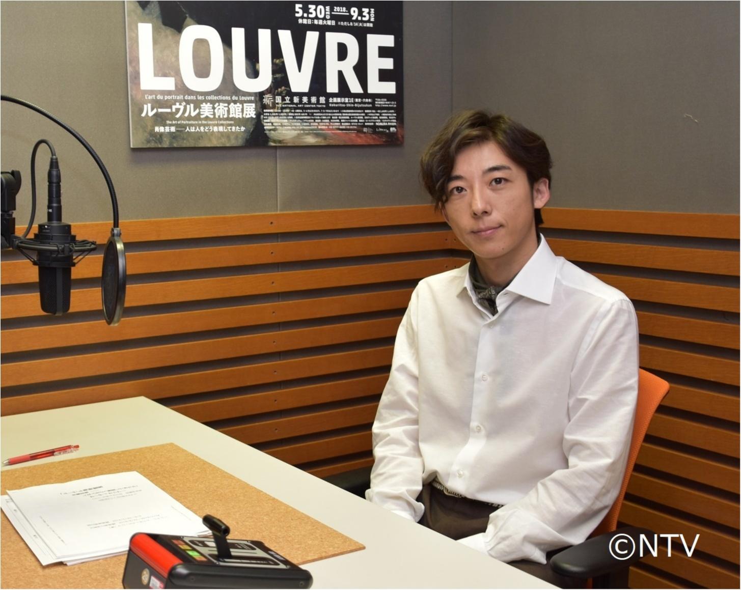 あの素敵ボイスをひとりじめ♡ 高橋一生さんが「ルーヴル美術館展」で音声ガイドに初挑戦!_1