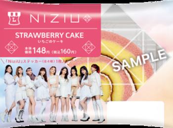 NiziU×『ローソン』に新商品! ステッカー付き「いちごのケーキ」が数量限定登場