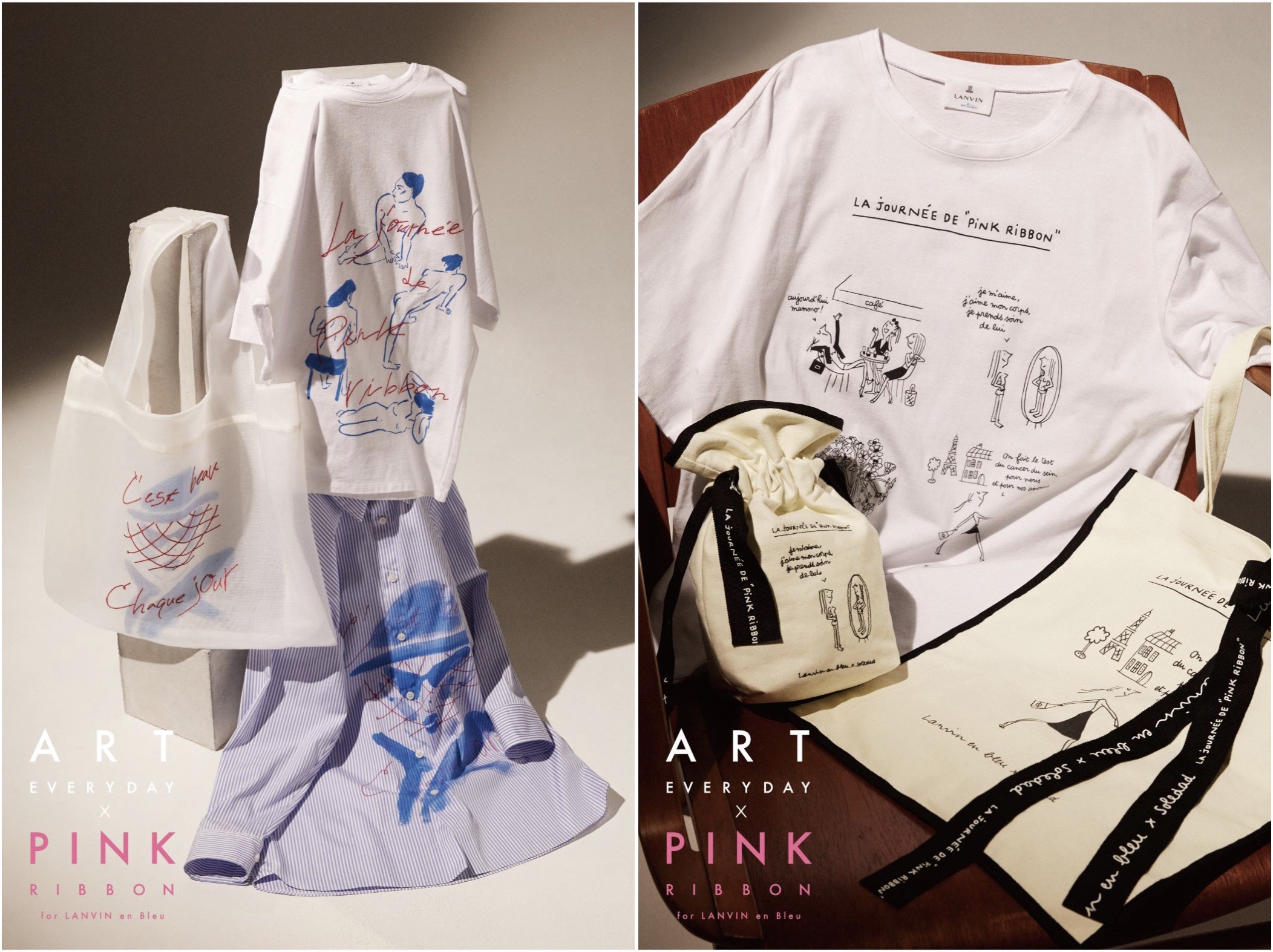 『ランバン オン ブルー』ピンクリボン支援のプロジェクトを始動! おしゃれなイラストアイテムを連続リリース☆_1