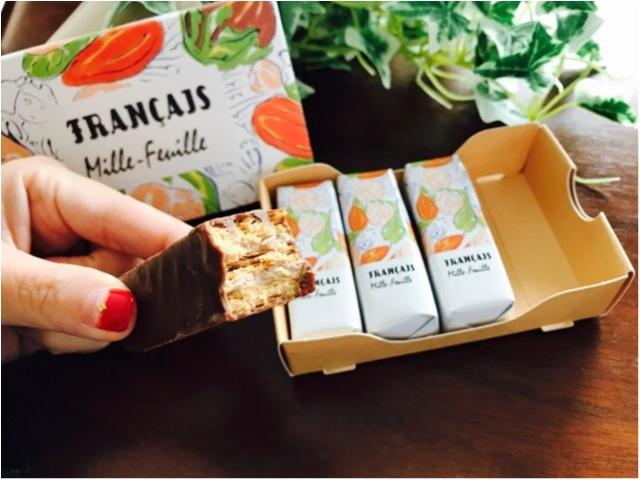 【横浜発スイーツ】《francais》の木の実を楽しむミルフィーユが美味しい♡♡_5