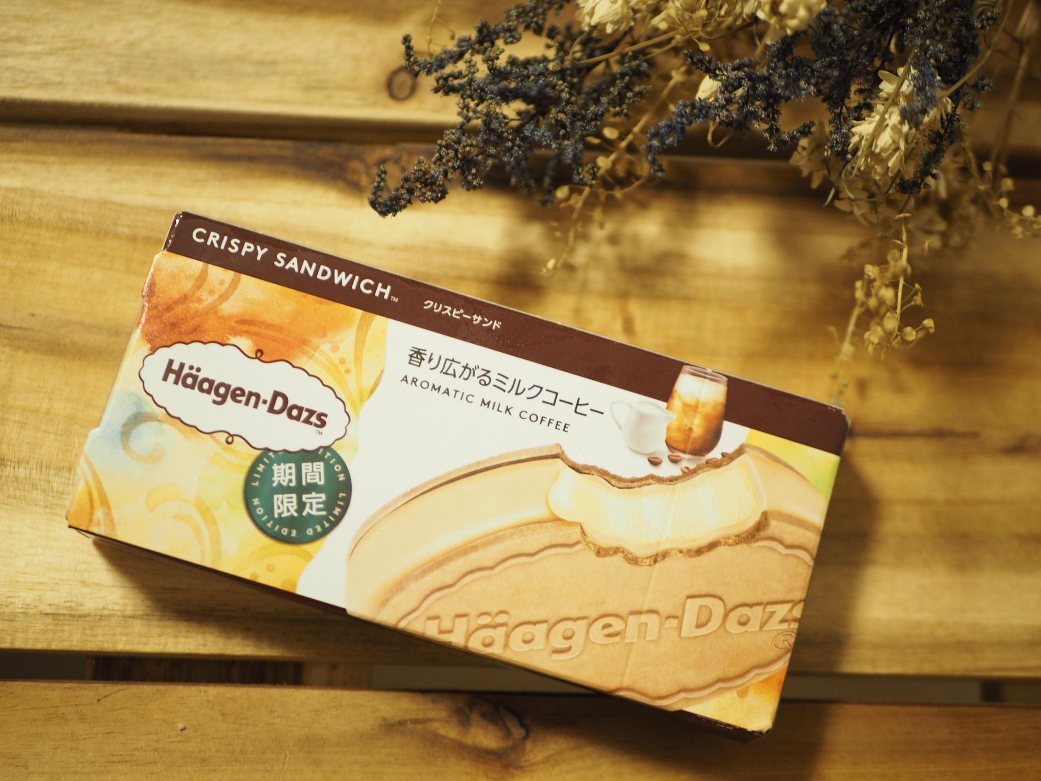【ハーゲンダッツ新作】クリスピーサンドから《ミルクコーヒー》の新フレーバー❁*॰・_6