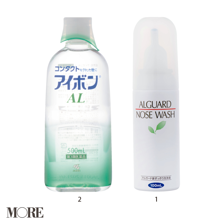 【花粉症対策におすすめのグッズ2】洗眼薬・鼻洗浄液