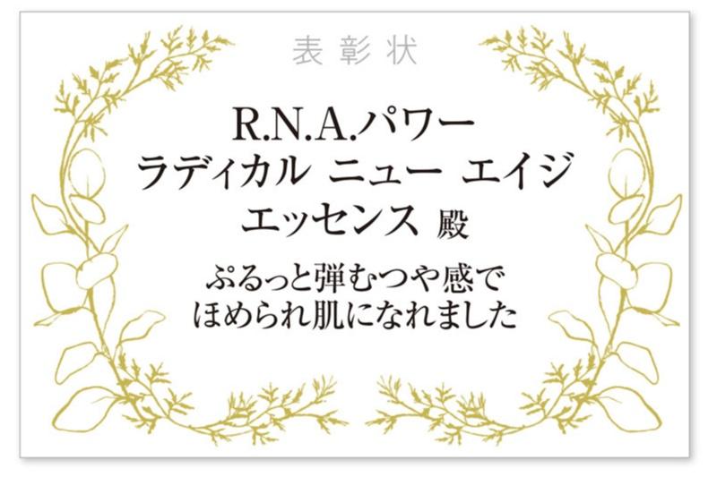 高橋愛さん、内田理央さん、近藤千尋さんの肌危機を救ったアイテムって? 美肌自慢の「恩人美容液」を大発表♪_1