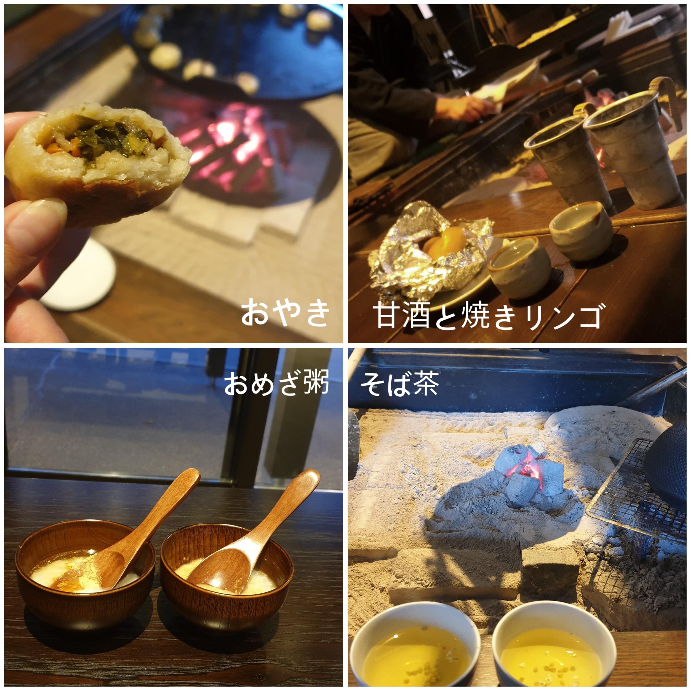 【星野リゾート】界タビ20sで癒しと美食の女子旅! 長野県の「界 アルプス」に泊まってみた_11