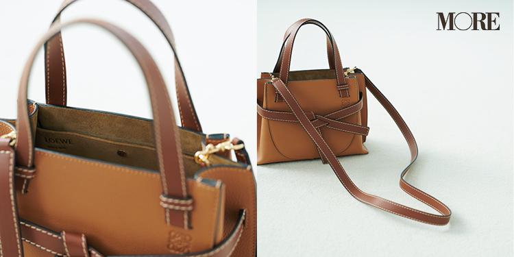 『ヴァレンティノ』、『ロエベ』etc.私たちの「今の気分」を満たしてくれる、旬ブランドの新作バッグ_4