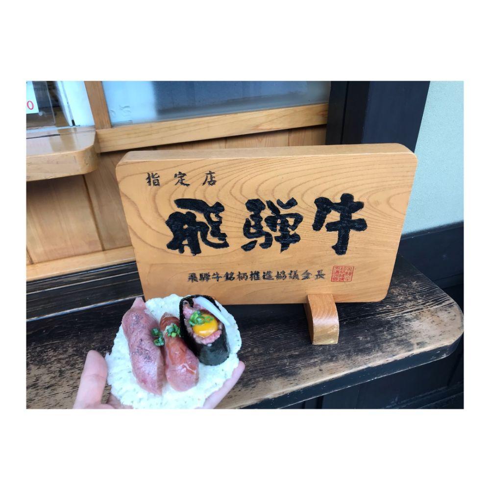 岐阜女子旅特集《2019年版》- 「モネの池」や「モザイクタイルミュージアム」などおすすめのスポット&グルメまとめ_6