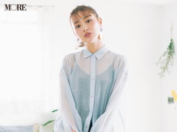 【今日のコーデ】<内田理央>連休中日は快晴。透けるシャツと派手柄スカートの新鮮コンビで女子会......の予定だった!