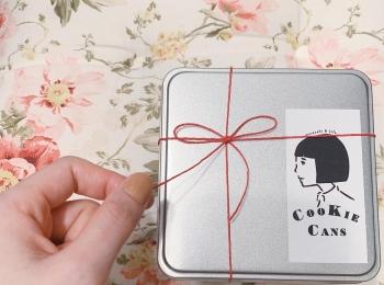 【東京】『MOVE CAFE』のクッキー缶「カフェのある暮らしとお菓子のお店」【オンライン・おもたせ・お土産・お取り寄せ】