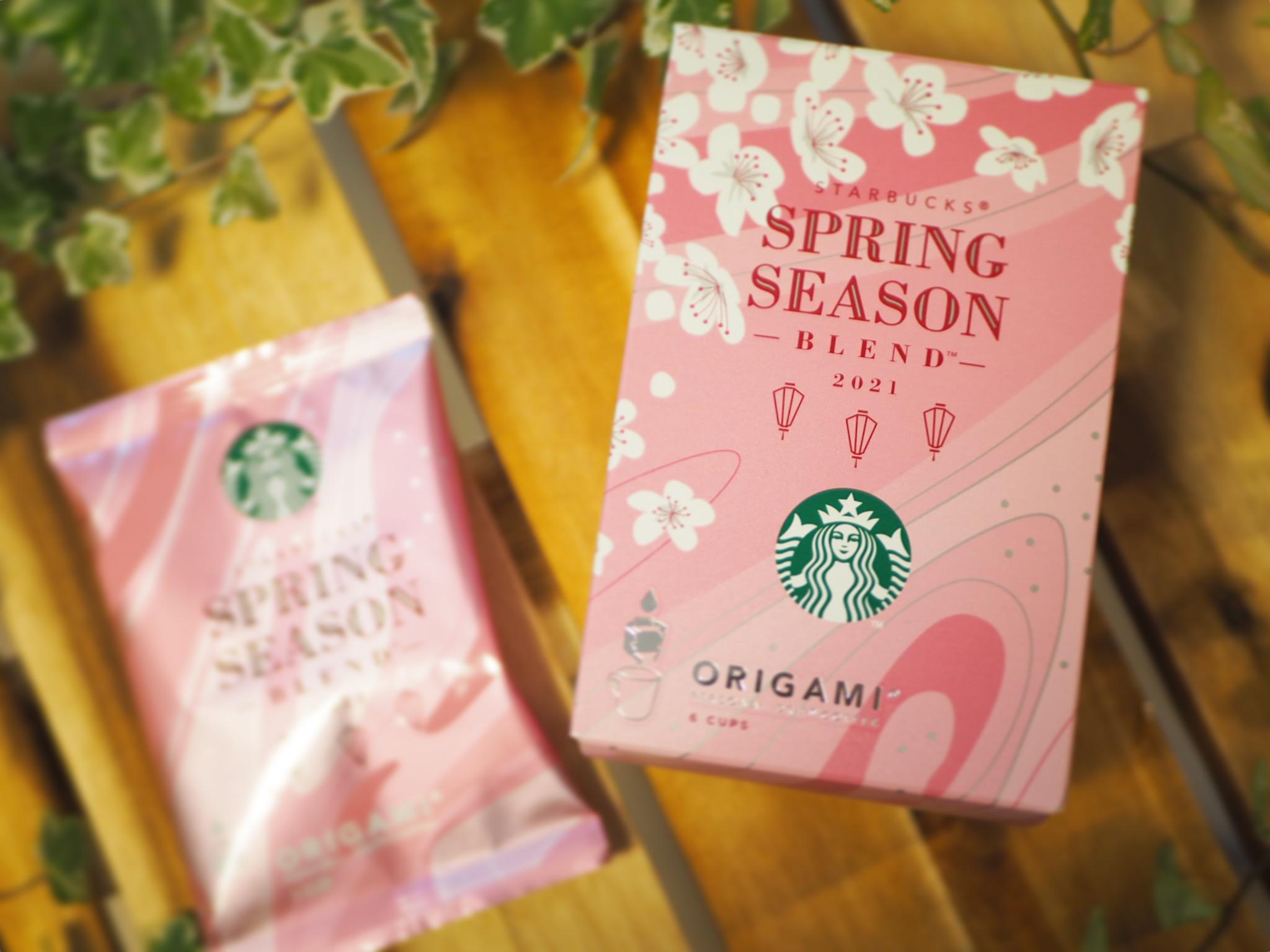 【スタバ】《スプリング シーズン ブレンド》でおうち時間に春を。_3