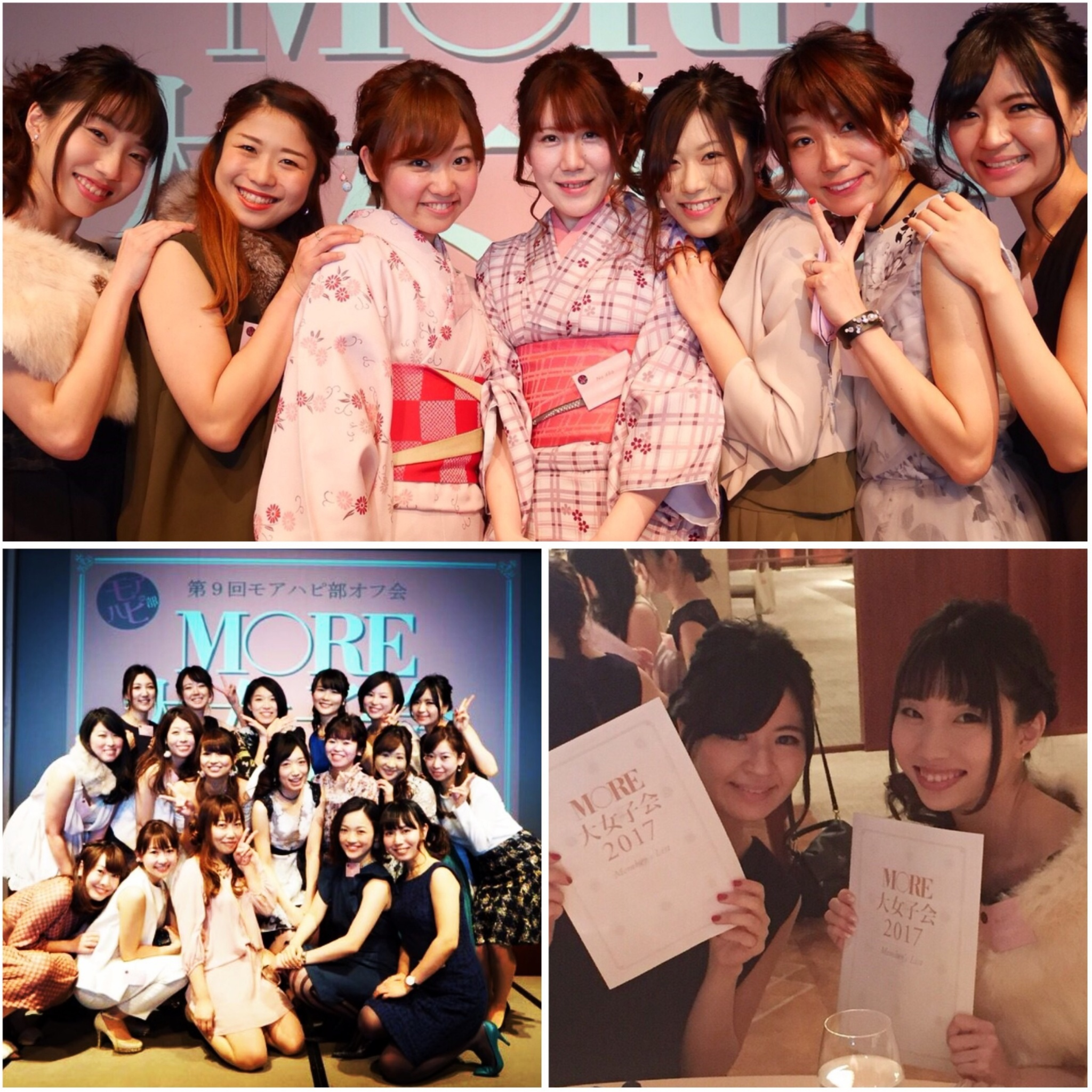 【レポート!】可愛い女の子がわんさか♡笑いっぱなしのモアハピ部大女子会♡_3