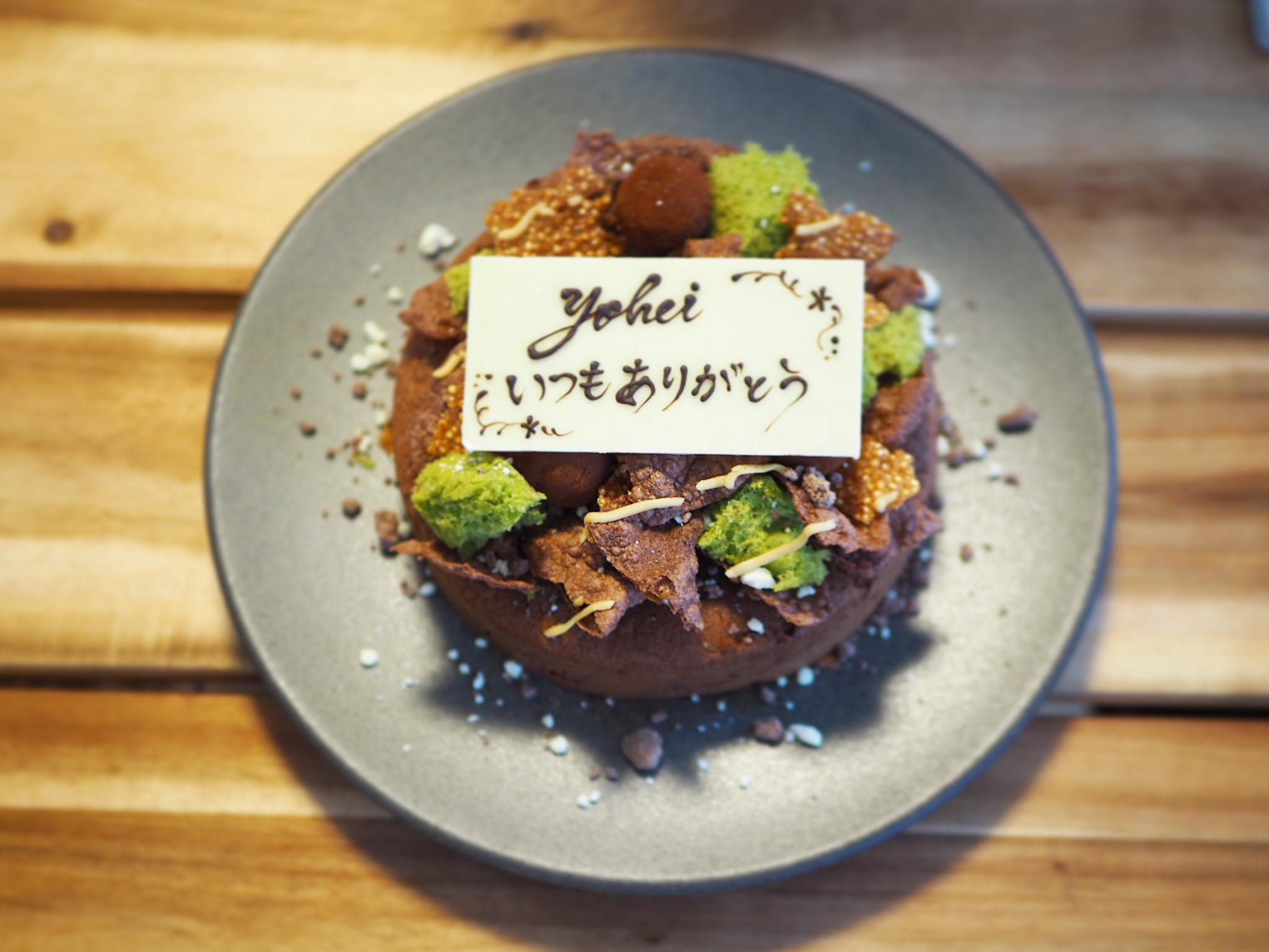 【#IWAIのお祝いご飯便】ギフトにも◎楽しいを味わう《体験型お祝いケーキ》が素敵!_7