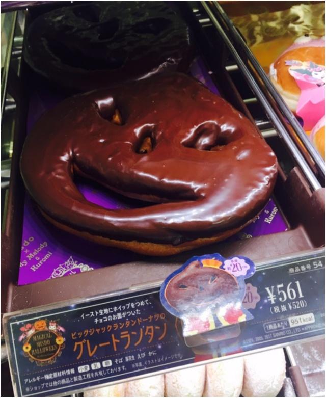 【ミスド×タニタ】野菜が入ったヘルシードーナッツ誕生!ベジポップを食べてみた_10