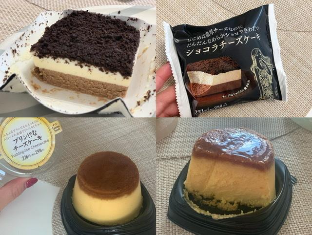 """ファミマから発売された""""新感覚チーズケーキ""""食べてみた♡_1"""