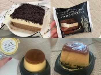 """ファミマから発売された""""新感覚チーズケーキ""""食べてみた♡"""