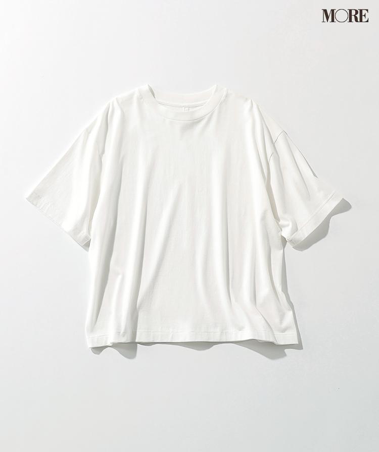 MOREが選んだ名品白T オルウェルの白Tシャツ