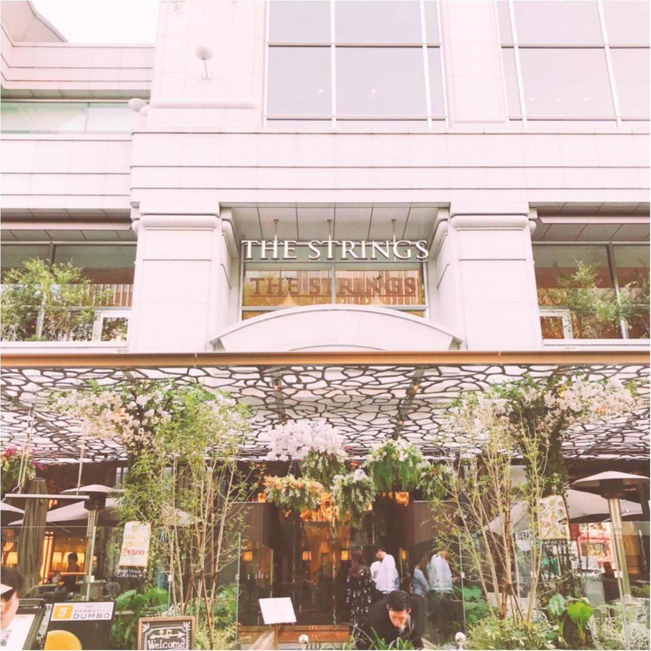《ザ・ストリングス》の桜×ストロベリーアフタヌーンティーがかわいすぎるっ♡_1