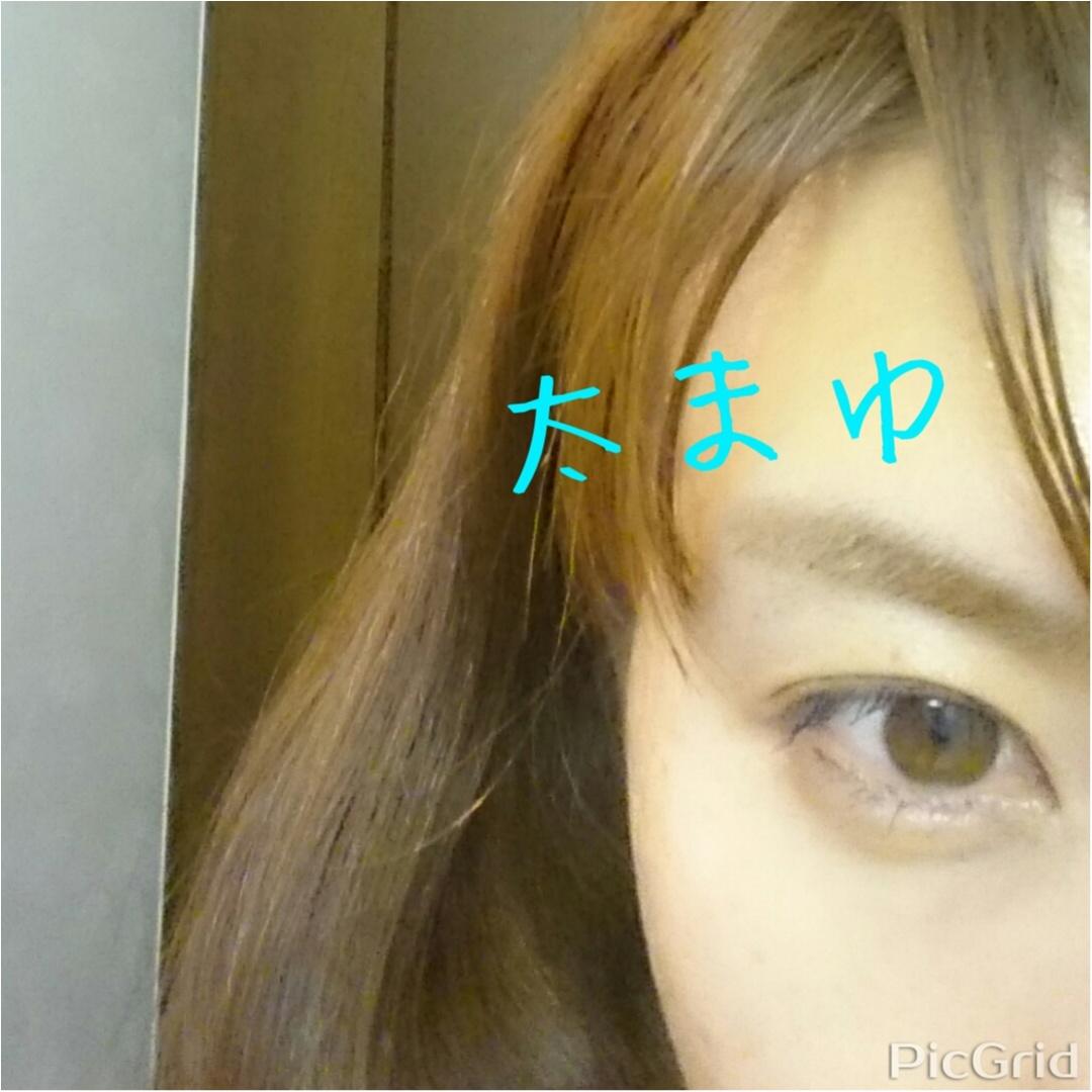 ☆アイブロウサロンBIEWS☆_1