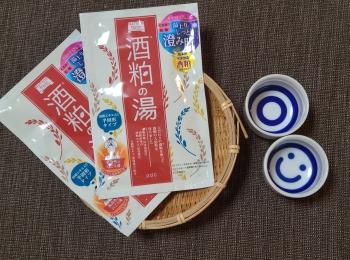【お手軽入浴アレンジ☆】第1弾!お肌しっとり!?『酒粕の湯』