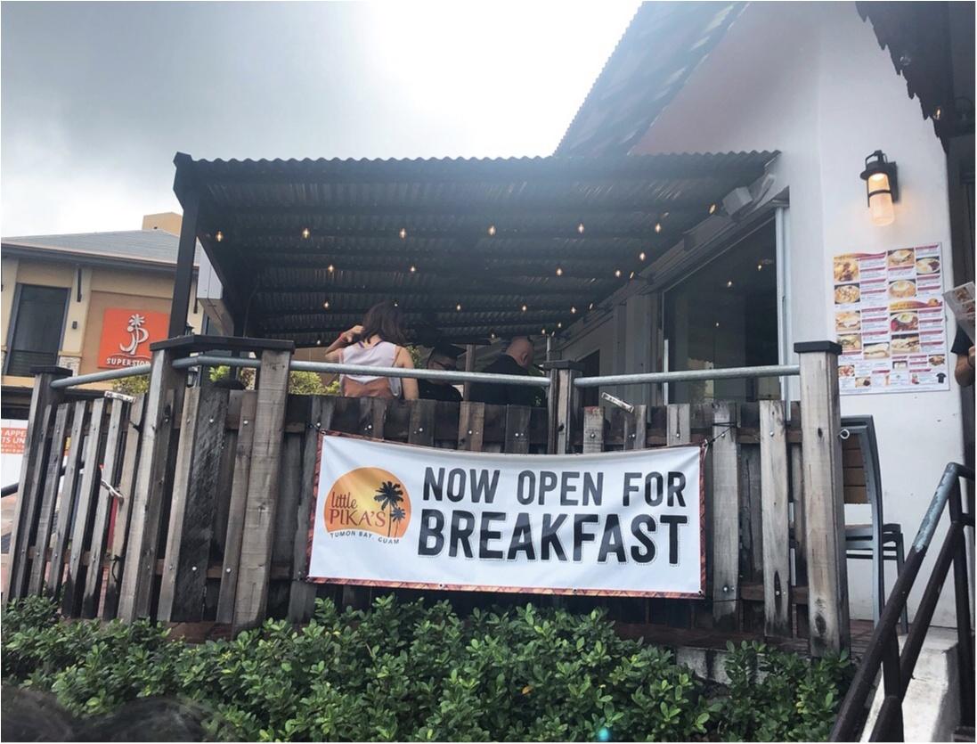 グアムに行ったら食べたい!朝食がおすすめなカフェ3選!!_5