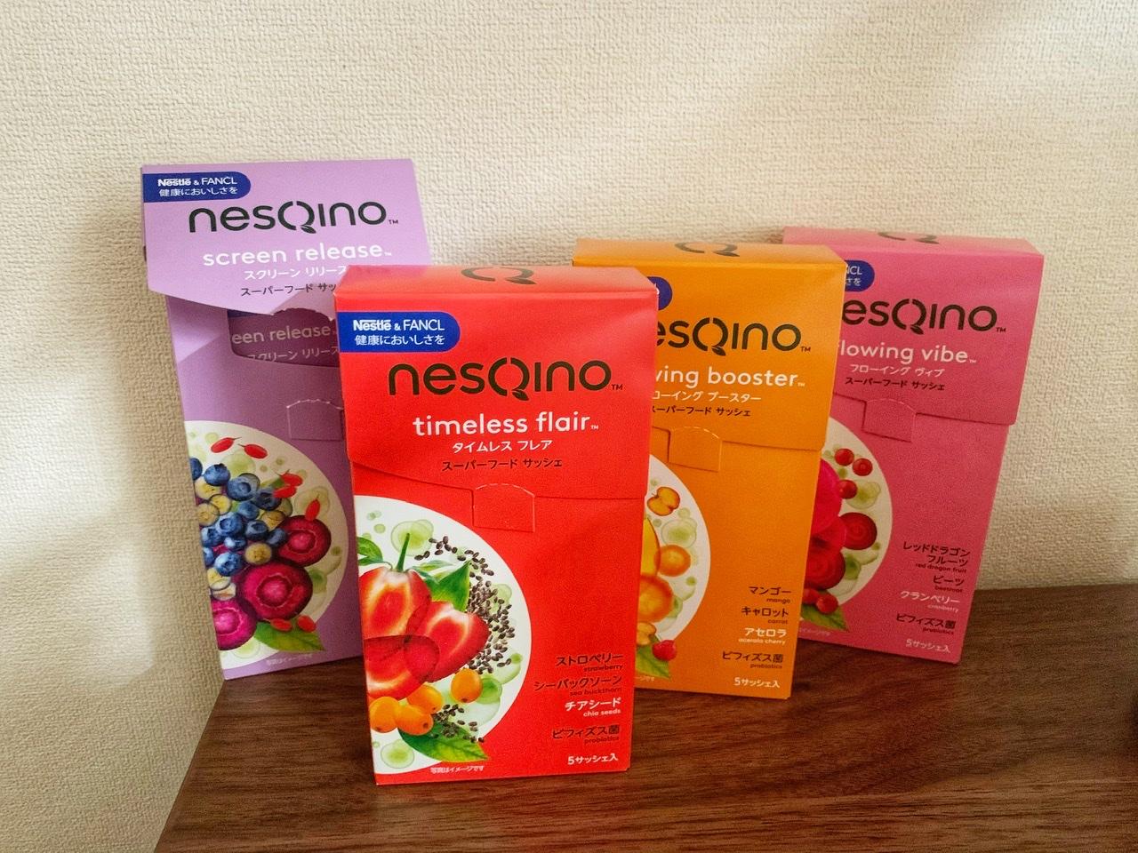 組合せ18通り♡自宅で簡単にスーパーフードが摂れる新感覚スムージー「ネスキーノ」がおすすめすぎる_7
