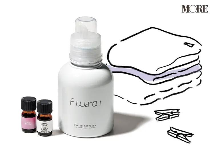 いい匂いがする『Fuuai』の無香料柔軟剤