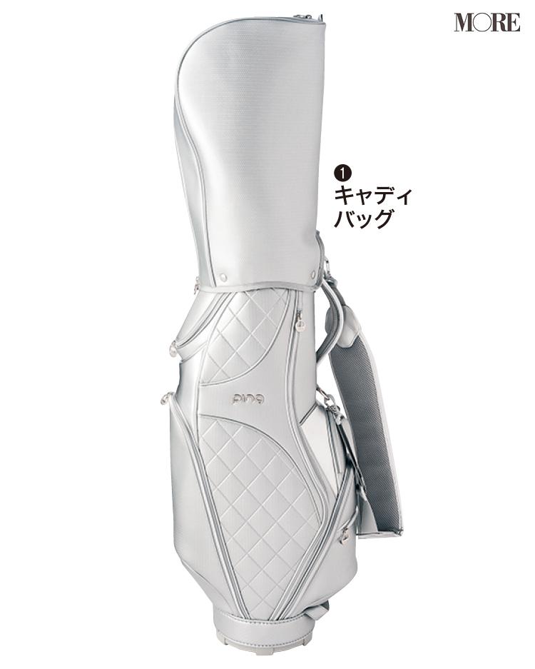 キャディバッグ¥30800/ピンゴルフ