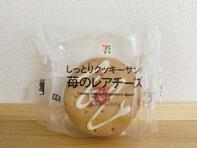 【おすすめいちごスイーツ】『セブンイレブン』新作クッキーサンドが美味しすぎる♡_1