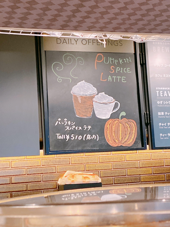 パンプキン スパイス オーツミルク ラテ 店内看板