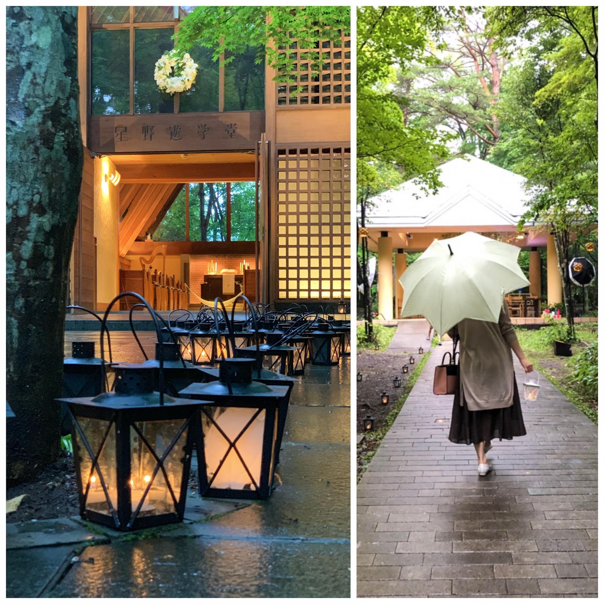 【軽井沢星野エリア滞在レポート】たくさんの緑に囲まれて、幻想的で素敵な夏を**_5