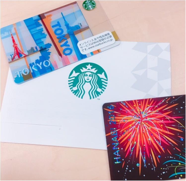 《スタバからの素敵なクリスマスプレゼント♡》たった2週間の限定フラペ+お得なキャンペーン情報♡_4