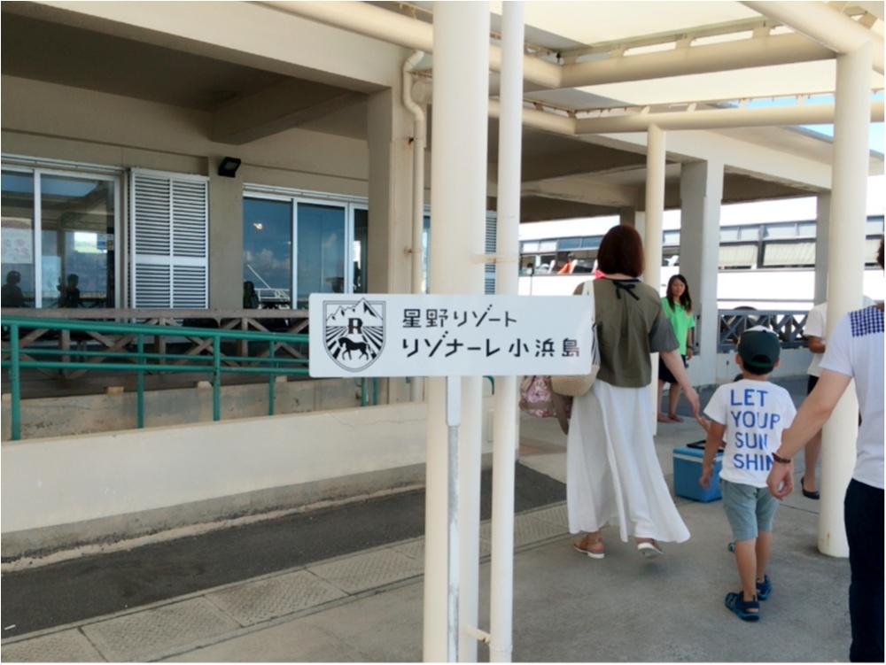 ♡小浜島に行ってきたよ♡_4